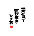 大切な人に贈る♡誕生日♡お祝いの言葉(個別スタンプ:10)