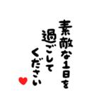 大切な人に贈る♡誕生日♡お祝いの言葉(個別スタンプ:11)