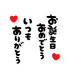 大切な人に贈る♡誕生日♡お祝いの言葉(個別スタンプ:12)