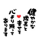 大切な人に贈る♡誕生日♡お祝いの言葉(個別スタンプ:13)