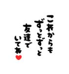 大切な人に贈る♡誕生日♡お祝いの言葉(個別スタンプ:15)
