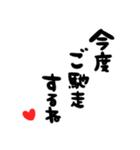 大切な人に贈る♡誕生日♡お祝いの言葉(個別スタンプ:16)