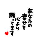 大切な人に贈る♡誕生日♡お祝いの言葉(個別スタンプ:18)