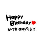 大切な人に贈る♡誕生日♡お祝いの言葉(個別スタンプ:22)