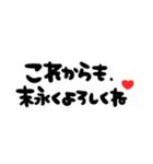 大切な人に贈る♡誕生日♡お祝いの言葉(個別スタンプ:25)