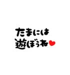 大切な人に贈る♡誕生日♡お祝いの言葉(個別スタンプ:27)