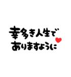 大切な人に贈る♡誕生日♡お祝いの言葉(個別スタンプ:28)