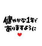 大切な人に贈る♡誕生日♡お祝いの言葉(個別スタンプ:38)
