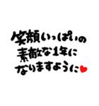 大切な人に贈る♡誕生日♡お祝いの言葉(個別スタンプ:39)
