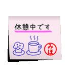 みほ専用・付箋でペタッと敬語スタンプ(個別スタンプ:06)