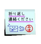 みほ専用・付箋でペタッと敬語スタンプ(個別スタンプ:08)