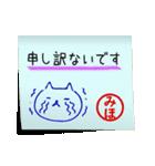 みほ専用・付箋でペタッと敬語スタンプ(個別スタンプ:12)