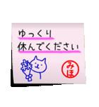 みほ専用・付箋でペタッと敬語スタンプ(個別スタンプ:22)