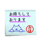 みほ専用・付箋でペタッと敬語スタンプ(個別スタンプ:24)