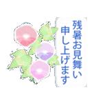 花かたらい 2(個別スタンプ:1)