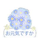 花かたらい 2(個別スタンプ:2)