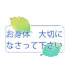 花かたらい 2(個別スタンプ:3)
