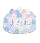 花かたらい 2(個別スタンプ:5)