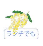 花かたらい 2(個別スタンプ:6)