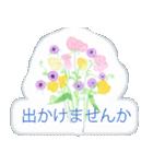 花かたらい 2(個別スタンプ:7)