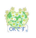 花かたらい 2(個別スタンプ:8)