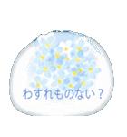 花かたらい 2(個別スタンプ:9)