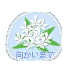 花かたらい 2(個別スタンプ:10)