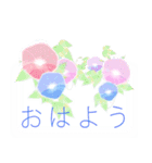 花かたらい 2(個別スタンプ:11)