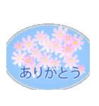 花かたらい 2(個別スタンプ:13)
