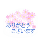 花かたらい 2(個別スタンプ:14)
