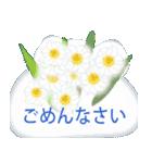 花かたらい 2(個別スタンプ:15)