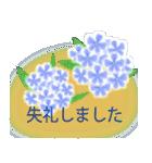 花かたらい 2(個別スタンプ:16)