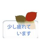 花かたらい 2(個別スタンプ:20)
