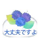花かたらい 2(個別スタンプ:21)
