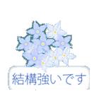 花かたらい 2(個別スタンプ:22)