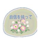 花かたらい 2(個別スタンプ:23)
