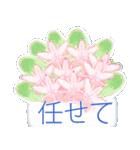 花かたらい 2(個別スタンプ:25)