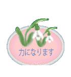 花かたらい 2(個別スタンプ:26)