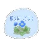 花かたらい 2(個別スタンプ:27)