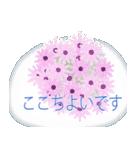 花かたらい 2(個別スタンプ:28)