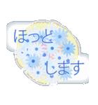 花かたらい 2(個別スタンプ:29)