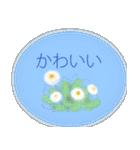 花かたらい 2(個別スタンプ:30)
