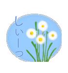 花かたらい 2(個別スタンプ:31)