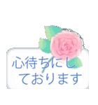 花かたらい 2(個別スタンプ:32)