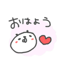 ハナタレぱんだの愛ある日常(個別スタンプ:01)