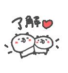 ハナタレぱんだの愛ある日常(個別スタンプ:03)