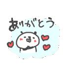 ハナタレぱんだの愛ある日常(個別スタンプ:04)