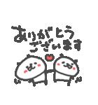 ハナタレぱんだの愛ある日常(個別スタンプ:05)
