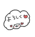 ハナタレぱんだの愛ある日常(個別スタンプ:07)
