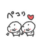 ハナタレぱんだの愛ある日常(個別スタンプ:08)